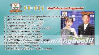 getlinkyoutube.com-RHM CD vol 134 NONSTOP (Preab Sovath Meng Keopichta NONSTOP)
