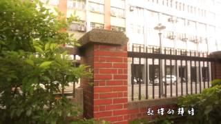 getlinkyoutube.com-建國中學67屆畢業典禮《畢業歌MV》