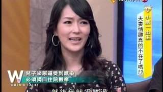 getlinkyoutube.com-2012/09/20 姊妹淘心話 小孩一出生 夫妻情趣真的不在了嗎 Part 2