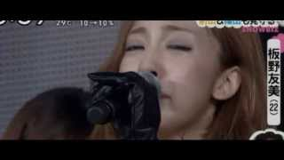 getlinkyoutube.com-ZIP 板野友美 卒業セレモニーに元AKB48前田敦子、篠田麻里子 Tomomi Itano  8月25日