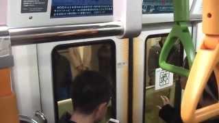 getlinkyoutube.com-【E235系】目黒駅でのオーバーランの様子【一番列車】