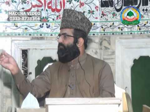 Ghustakh Ki Nishani .Doctor Khadim Hussain Khursheed 29.11.2013 By MADINA VIDEO SAMBRIAL