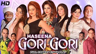 HASEENA GORI GORI (FULL DRAMA) 2018 NEW STAGE DRAMA - HI-TECH MUSIC