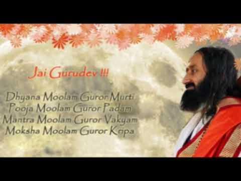Guru Meri Pooja, Guru Meri Puja - Dedicated to H H Sri Sri Ravi Shankar