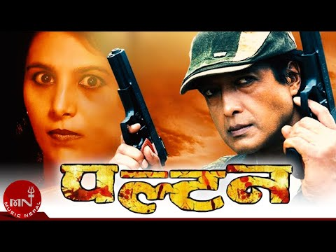 Paltan Full HD full length