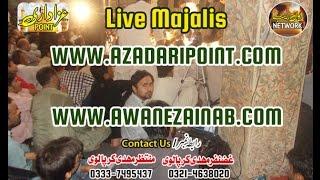 getlinkyoutube.com-Live Majlis 2 - 3 December 2016 Jhang Sadar