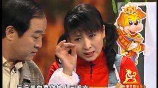 getlinkyoutube.com-2006年央视春节联欢晚会 小品《打工幼儿园》 牛群|刘小梅|闫学晶| CCTV春晚
