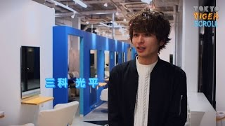 getlinkyoutube.com-TOKYO TIGER SCROLL3 #8 三科 光平