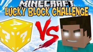 getlinkyoutube.com-LUCKY BLOCK VS HEROBRINE ! | LUCKY BLOCK CHALLENGE |[FR]
