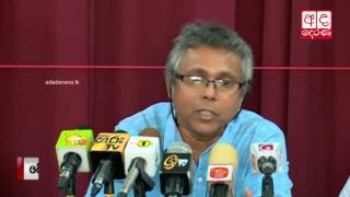 Civil society groups slam govt over Hambantoat port issue