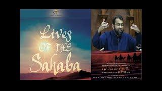 Lives of Sahaba 59 - Ubay Ibn Ka'b  - Sh. Dr. Yasir Qadhi