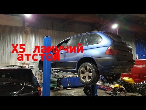 BMW X5 рейка или тяги?