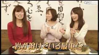 getlinkyoutube.com-ナムラ8超の溶岩焼き!?をグルメレポート!(QBC)