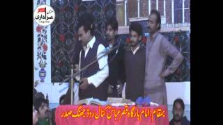 getlinkyoutube.com-Zakir Qazi Waseem Abbas : Qasida : Aaj Mera Unwan Imam Jafar Sadiq a.s Hai : 2017