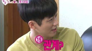getlinkyoutube.com-We Got Married, Namgung Min, Jin-young (13) #07, 남궁민-홍진영 (13) 20140705
