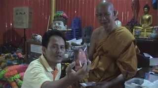 getlinkyoutube.com-คาถา กำบังกาย หลวงพ่อมาลัย วัดบางหญ้าแพรก