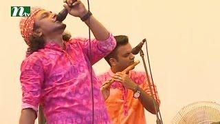 getlinkyoutube.com-Special concert - Ruchi Boishakhi Utsab | Part 02