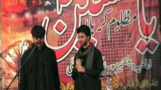 Nishaa(n) Matam Ke hon Jis Par Badan Maila Nahi Hota, By , Syed Shujat & Syed Wajahat Abbas