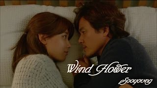 getlinkyoutube.com-[FMV] My Spring Days OST「Wind Flower」by Sooyoung