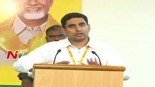 getlinkyoutube.com-Nara Lokesh Press Meet On His Family Assets || Guntur || NTV