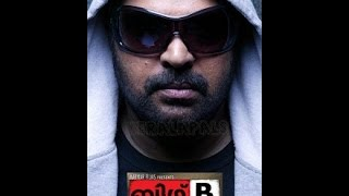 getlinkyoutube.com-Big B Malayalam Full Movie