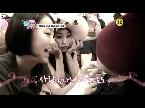 110910 Hello Baby Super Junior LeeTeuk & Sistar EP.02 Part [2/4]