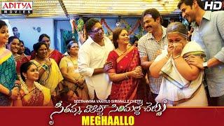 getlinkyoutube.com-Meghaallo Full Video Song || SVSC Video Songs || Venkatesh, Mahesh Babu, Samantha, Anjali