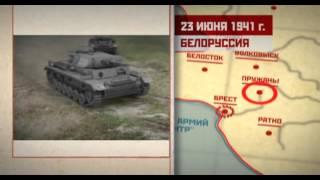 """Великая Война - Фильм 1-й - """"Барбаросса"""""""