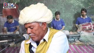 Latest Rajasthani Bhajan - Hansh Milya Hansh Hoi   LIVE HD VIDEO   Deep ji Maharaj   Dev Music