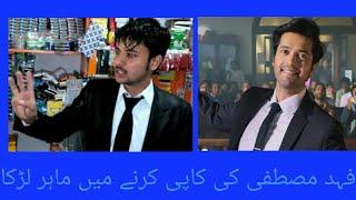 Actor in Law Movie Dialog copy of Fahad Mustafa.