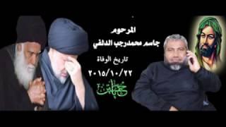 getlinkyoutube.com-فيديو  محمد الحلفي يمه الولد  للشهداء