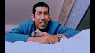 اجمد مقطع من فيلم غبى منه فيه