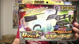 getlinkyoutube.com-究極ゴム銃Gショット GP-08 マスターパーツ