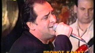 getlinkyoutube.com-ΓΟΝΙΔΗΣ  ΚΑΡΡΑΣ LIVE (ΣΠΑΝΙΟ)