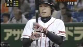 getlinkyoutube.com-巨人フラッシュバック2008 大道同点HR 木村サヨナラヒット(2)
