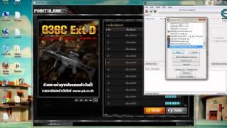 getlinkyoutube.com-ใช้ CE ปั้มอย่างละเอียด ! PointBlank