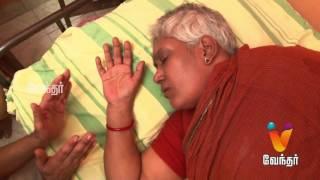 Moondravathu Kan [Epi-470] |