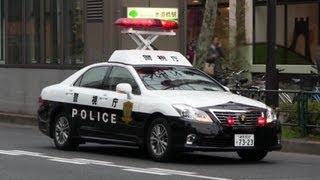 getlinkyoutube.com-警視庁 新型 パトカー クラウン 200系 Police Car TOYOTA CROWN