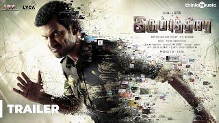Irumbuthirai Official Trailer | Vishal, Arjun, Samantha | Yuvan Shankar Raja | P.S. Mithran width=