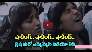 Trisha Hot Latest leaked MMS Video Goes Viral