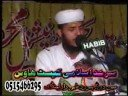 Beautiful Naat by Hafiz Abu Bakr