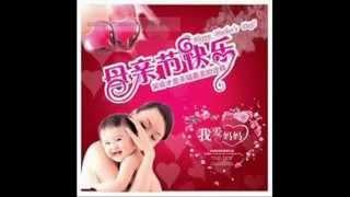 getlinkyoutube.com-墓前别    潮剧珍藏老唱片=153