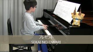 getlinkyoutube.com-【7歳】プレゼント SEKAI NO OWARI Nコン2015