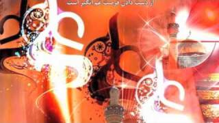 Ali Ki Shan: Qawwali
