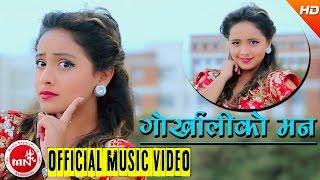 getlinkyoutube.com-New Nepali Lok Dohori 2073 | Gorkhaliko Mana - Samir Gorkhali/Ashmita Gorkhali | Ft.Karishma Dhakal