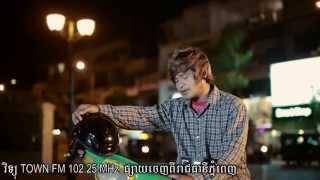 getlinkyoutube.com-Khmer Song ▶ Khem New Songs 2015 [Town VCD Vol 49] Pu Moto Dub | Youtube Songs