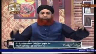 getlinkyoutube.com-Murde ko khwaab mai dekhna ka kya tareeqa hai by Mufti Muhammad Akmal