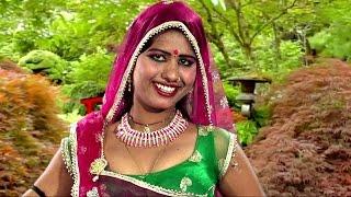बुन्देली सोंग / डार के जल्दी काडो / प्रियंका / रजनी - रामकुमार प्रजापति