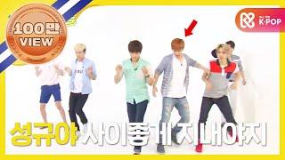 getlinkyoutube.com-주간아이돌 - 152회 인피니트 랜덤플레이댄스/ Weekly Idol Infinite Randomplay Dance/ ランダムプレーダンス