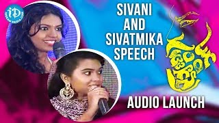 getlinkyoutube.com-Rajasekhar Daughters Sivani and Sivatmika Speech At Gaddam Gang Audio Launch